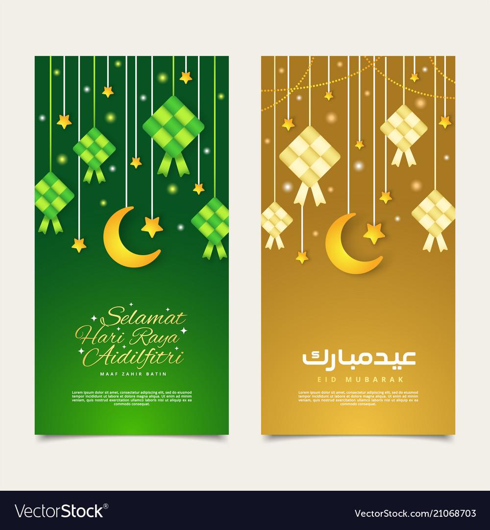 Selamat Hari Raya Aidilfitri Greeting Card Banner Vector Image