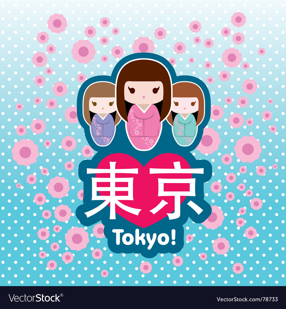 Love tokyo