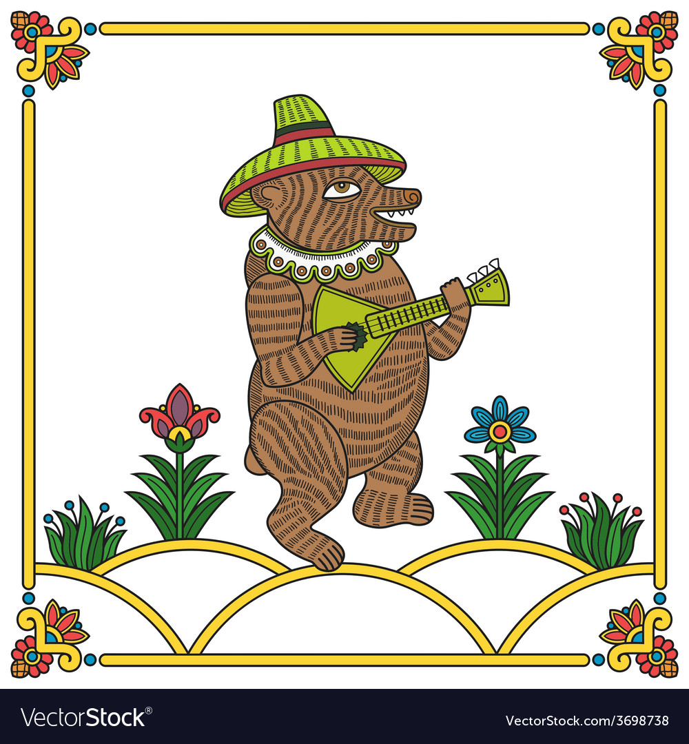 Russian bear 01 vector image