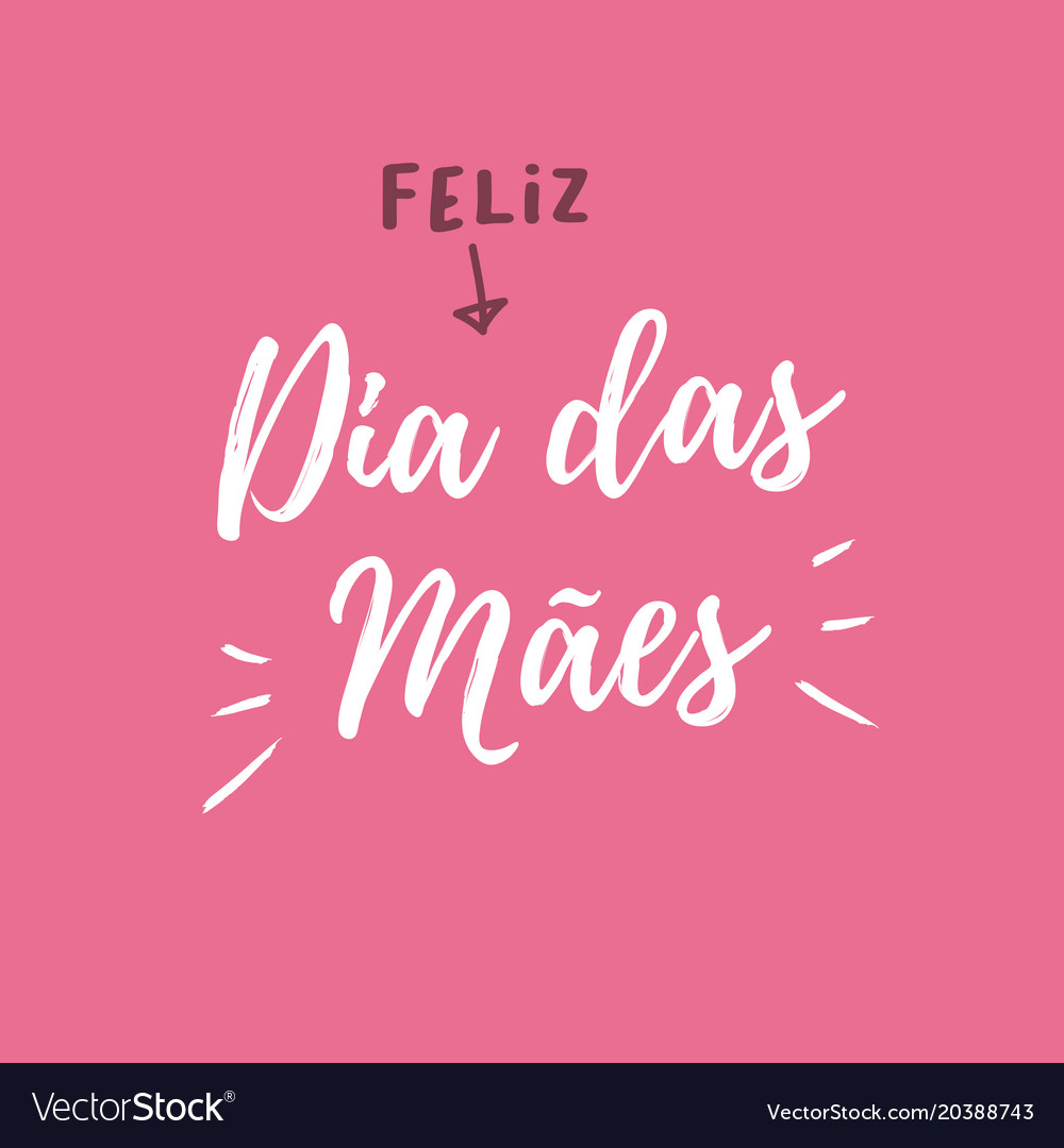 Mothers-day-card-portuguese-version
