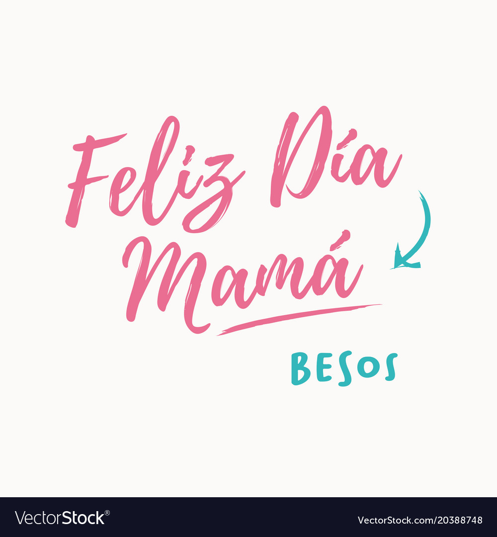 Mothers-day-card-kiss-spanish-version