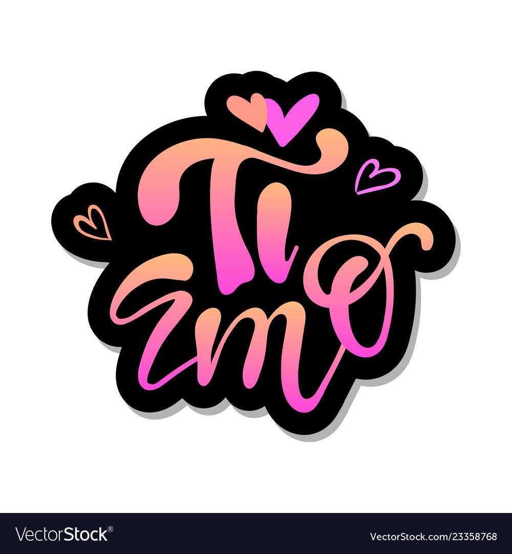 Ti amo brush lettering i love you italian