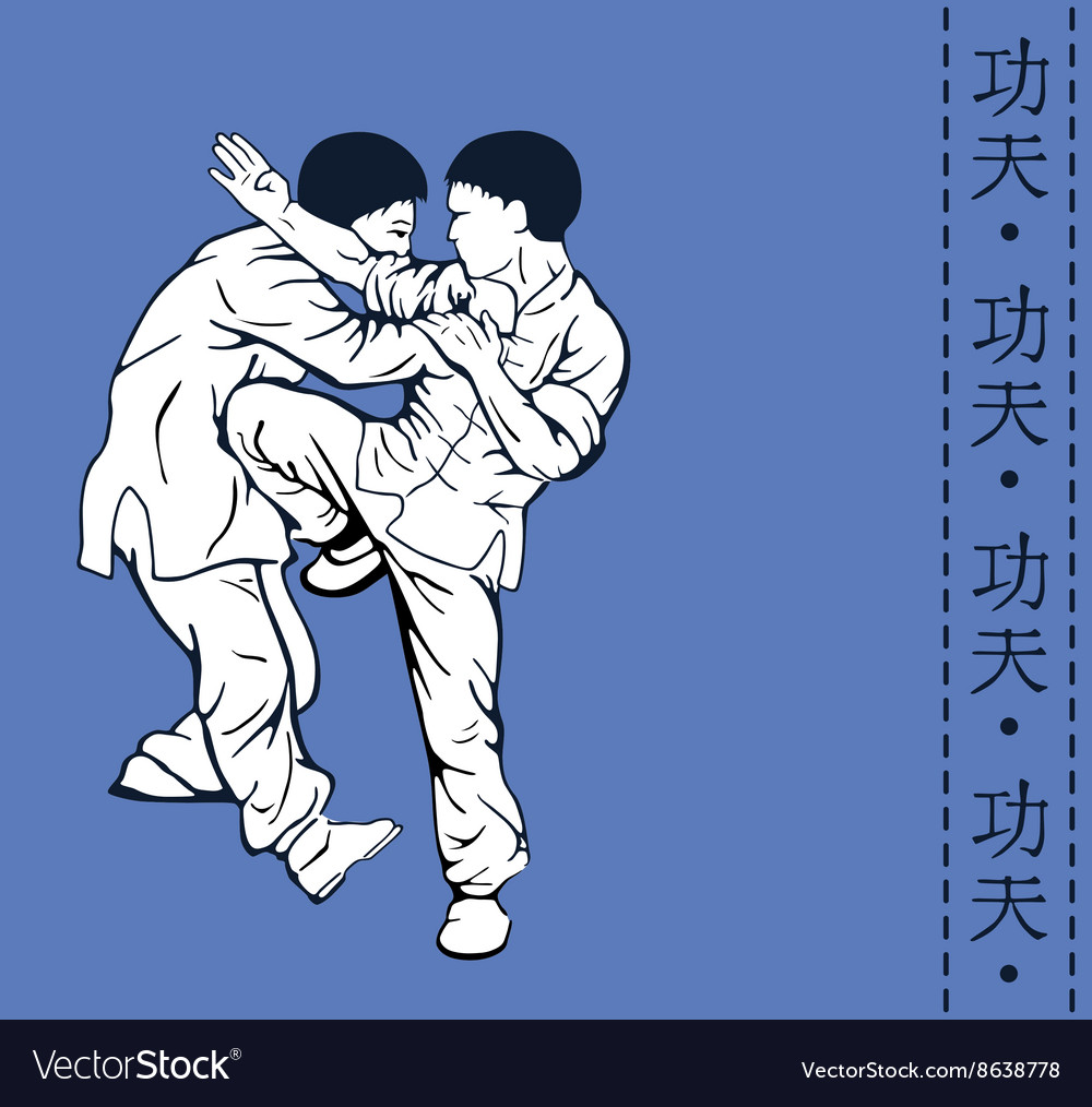 Men show kung fu and a hieroglyph of kung fu vector image