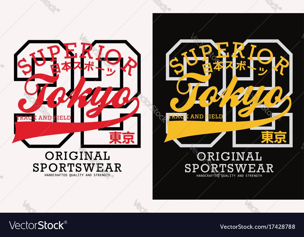 Tokyo japan style typography design t shirt graphi