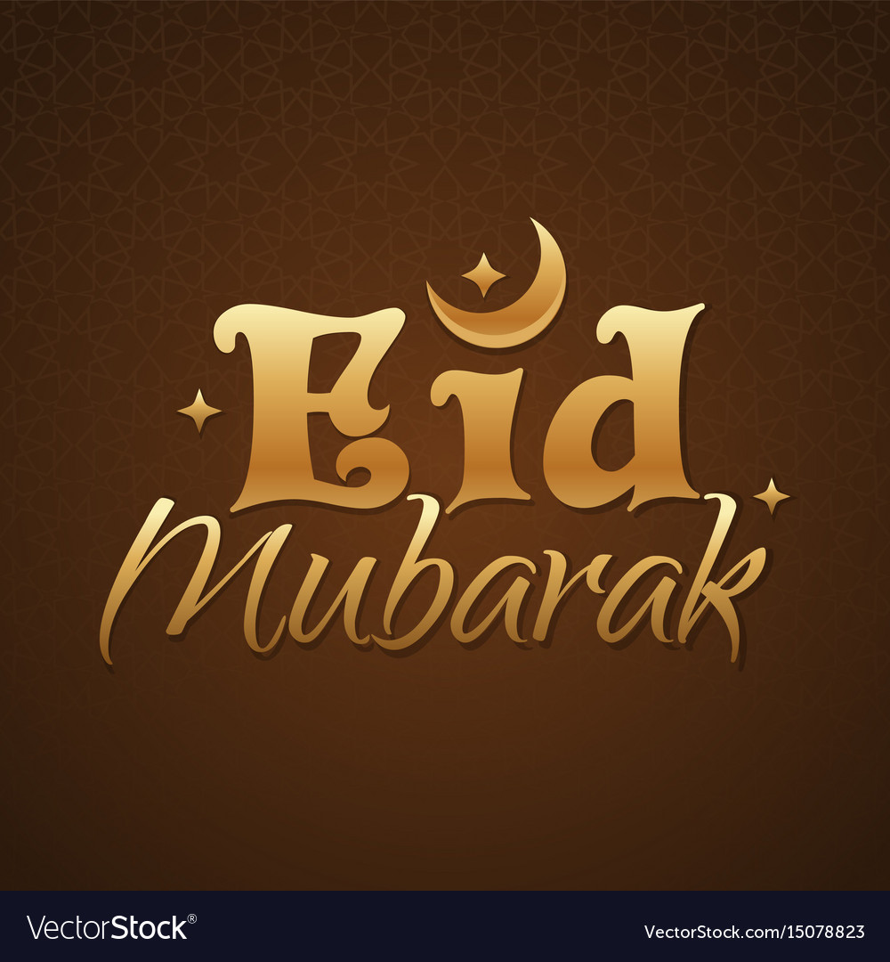 Eid mubarak greeting card islamic design vector image m4hsunfo