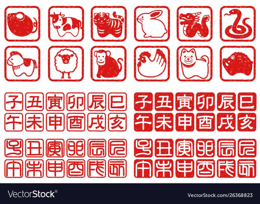 Oriental zodiac stamp set