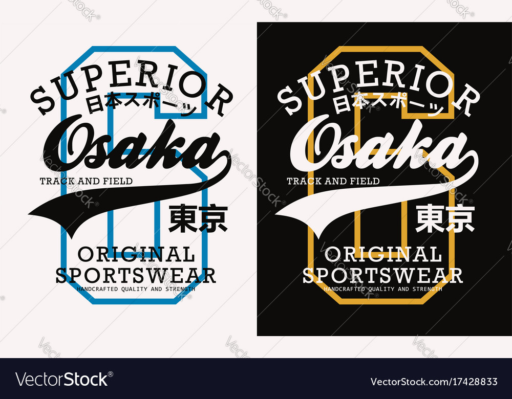 Osaka typography design