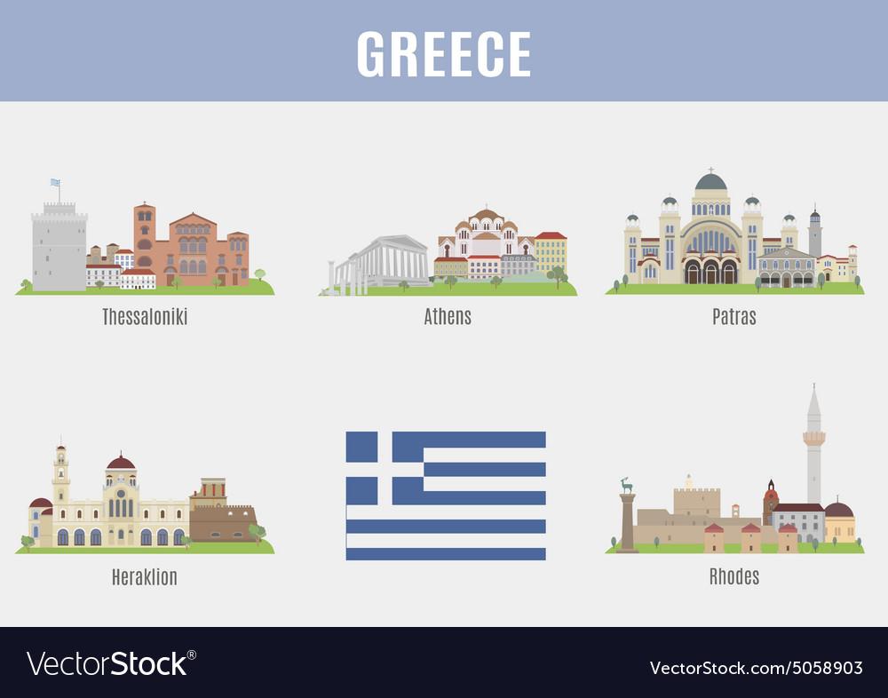 Greece vector image