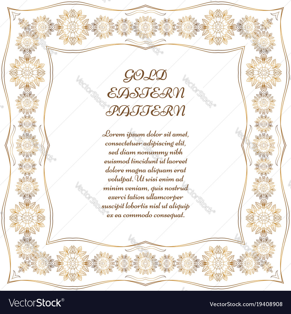 Gold square frame vector image