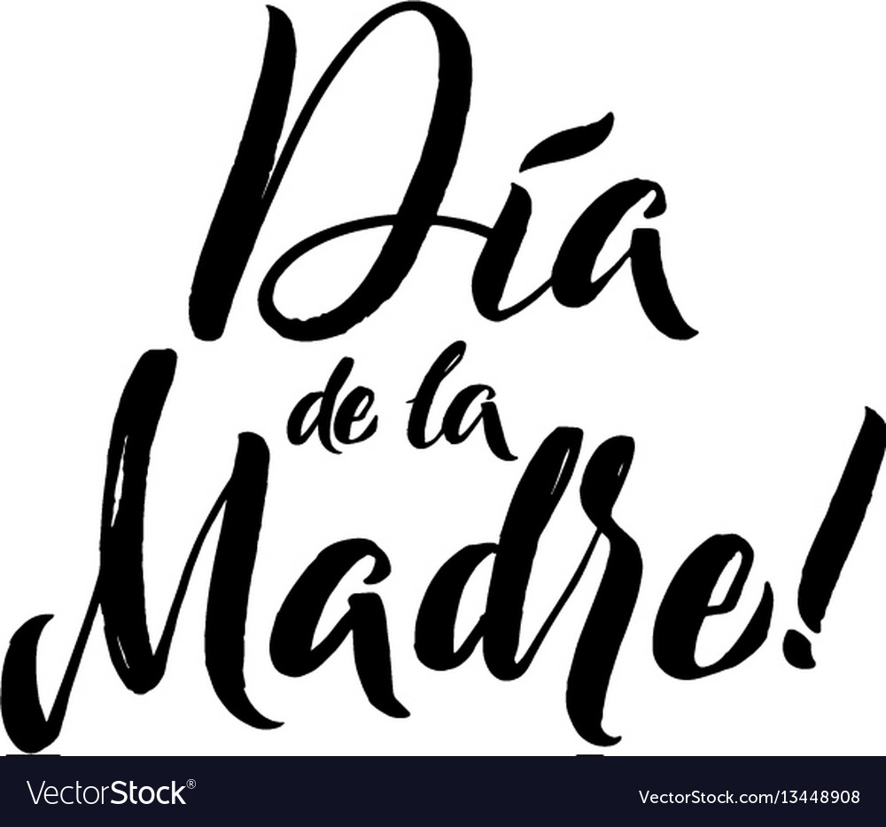 Happy mother s day spanish greeting card black