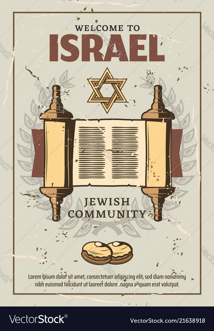 Israel travel judaism torah manuscript scroll