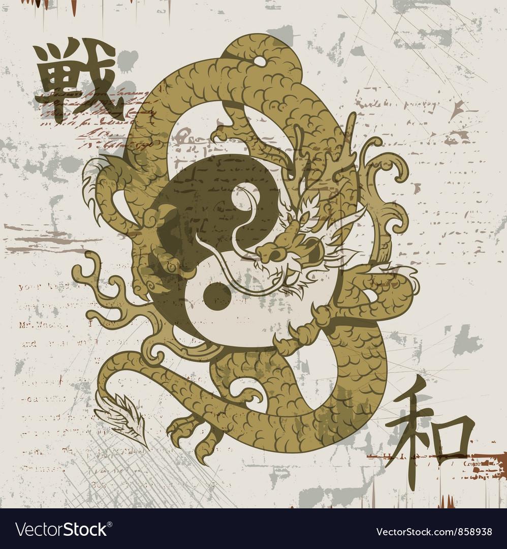 Japanese background vector image