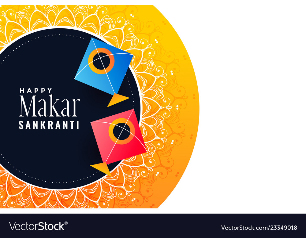 Makar Sankranti Festival Banner With Colorful Vector Image On Vectorstock