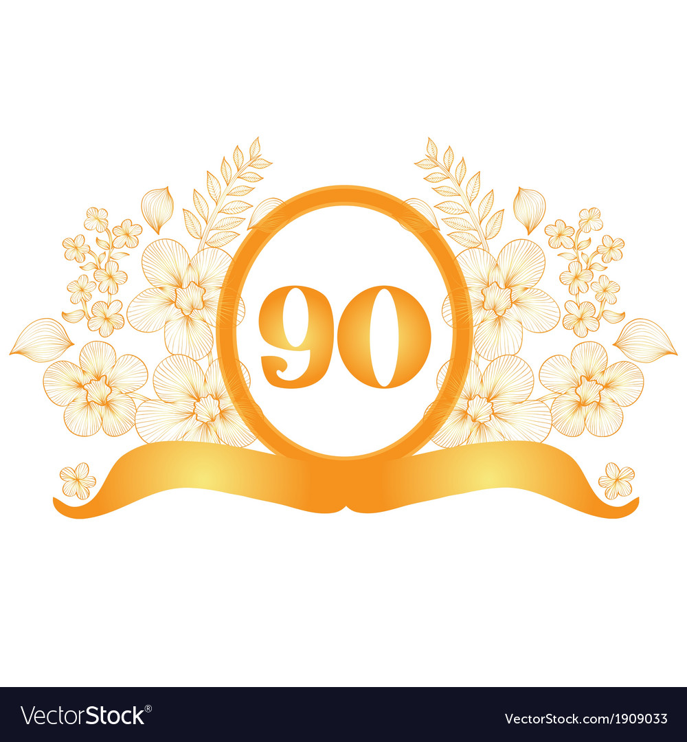 90th anniversary banner vector image