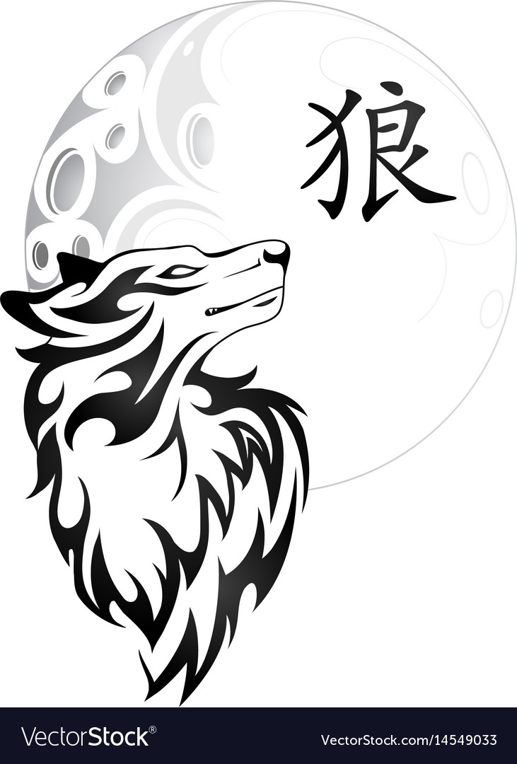Wolf tattoo design vector image