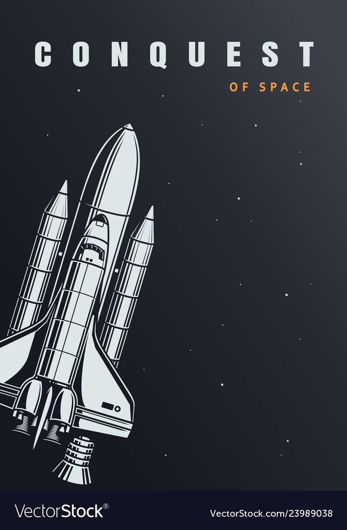 космические ракеты рисунок