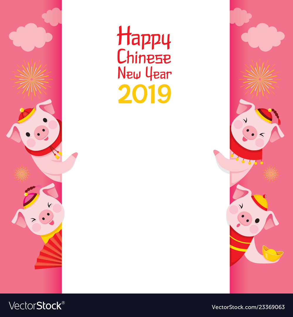 Four Pigs On Frame Happy Chinese New Year Vector Image