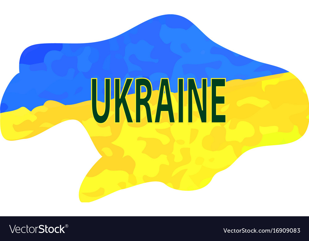 Watercolor on the map ukraine independence day