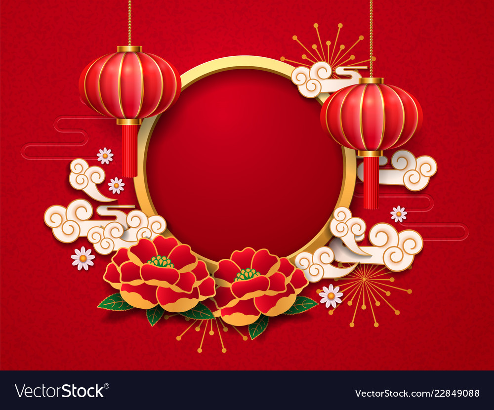 2019 new year template chinese lantern flowers