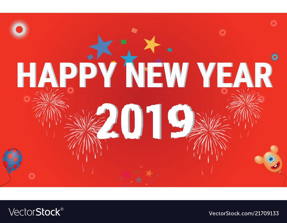 Happy new year 2019 happy new year
