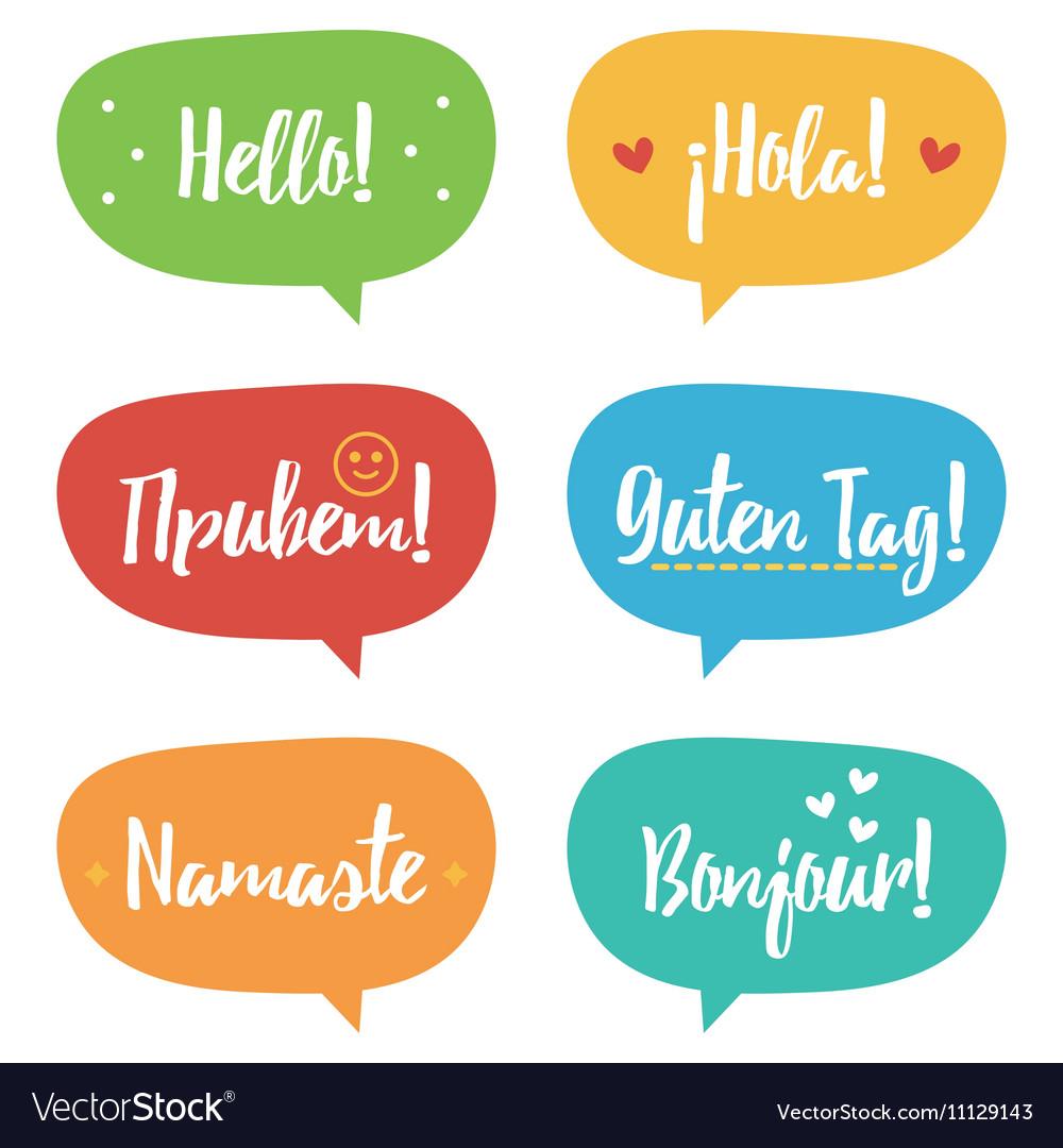 Cute colorful doodle speech bubble set collection