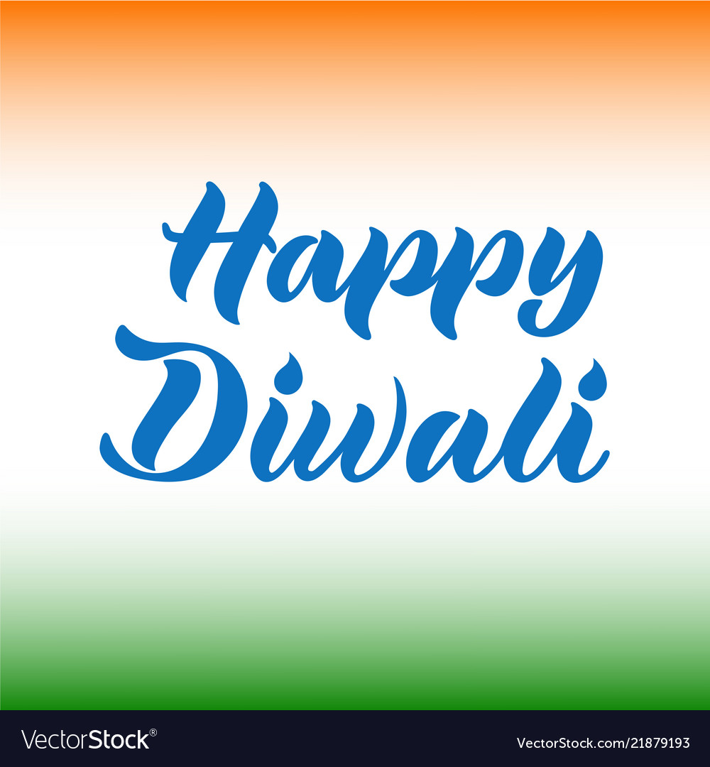 Happy Diwali For Invitation Greeting Card Poster Vector Image
