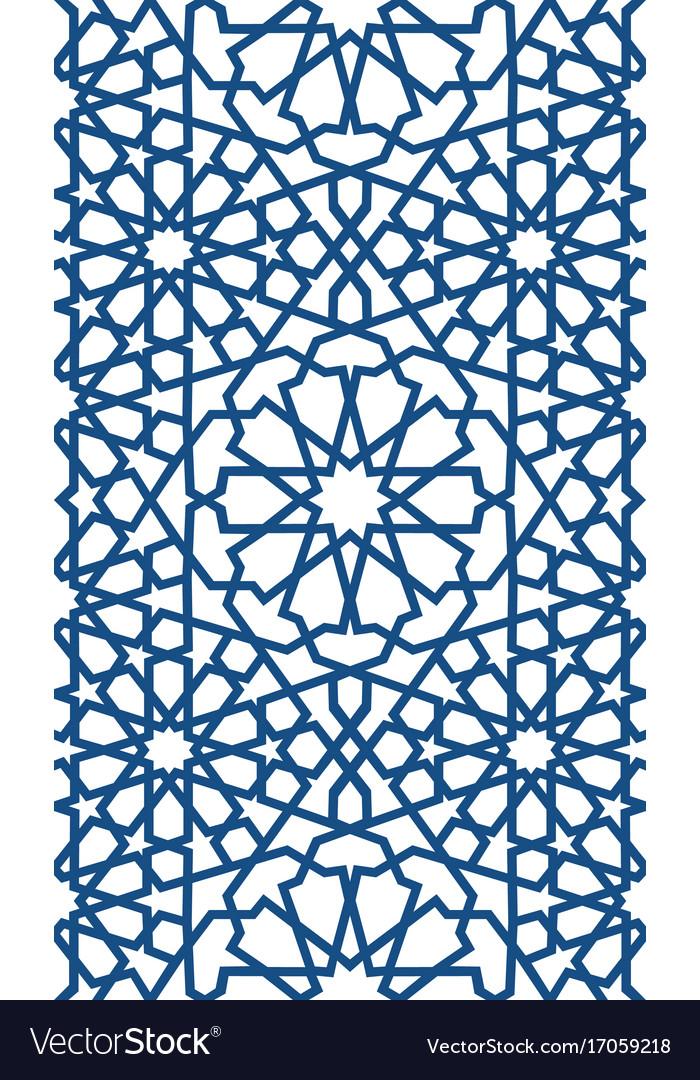 Blue Islamic Pattern Seamless Arabic Geometric