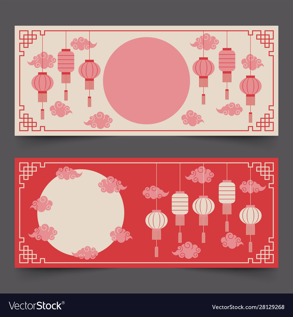 Chinese frame with lanterns and clouds banner set