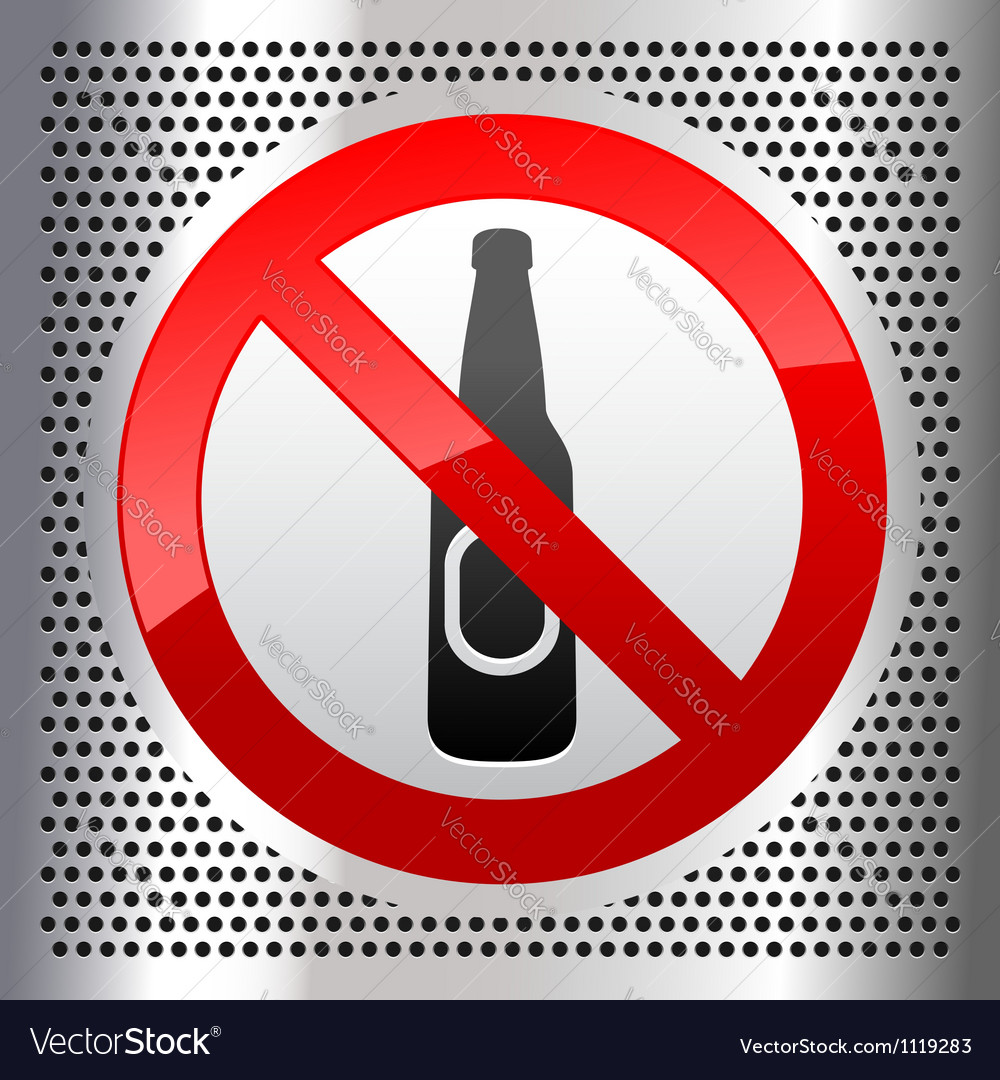 Symbols beer vector image