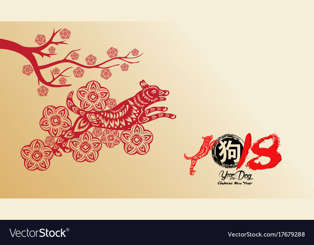 chinese new year 2018 with blossom wallpapers vector image