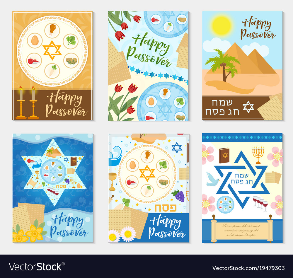 Passover set poster invitation flyer greeting vector image m4hsunfo