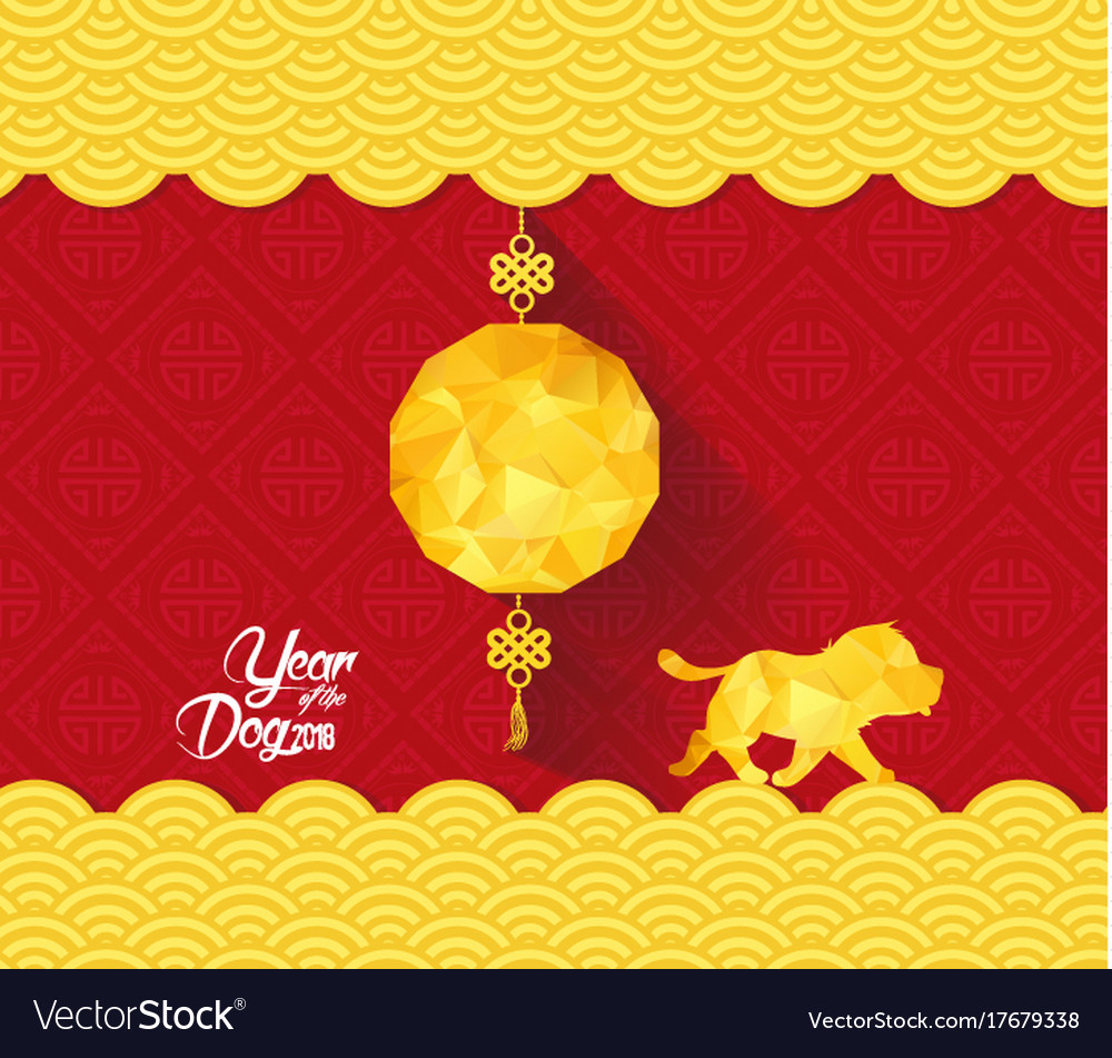 chinese new year background with lantern year of vector image