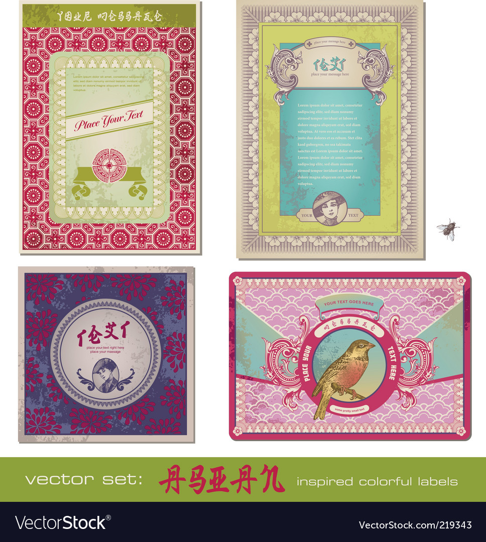 Asia vintage labels vector image