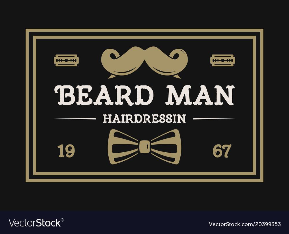 Barber shop vintage isolated label
