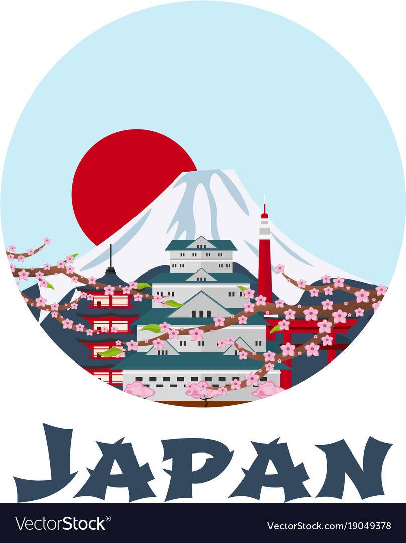 Poster Travel To Japan Mountain Fuji Sakura Vector Image