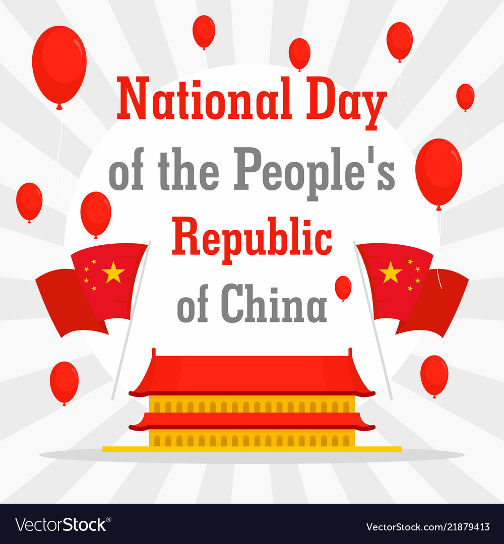 Republic of china national day concept background