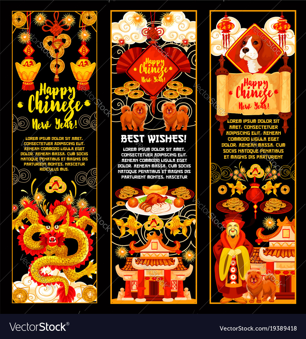 chinese new year banner for asian spring festival vector image