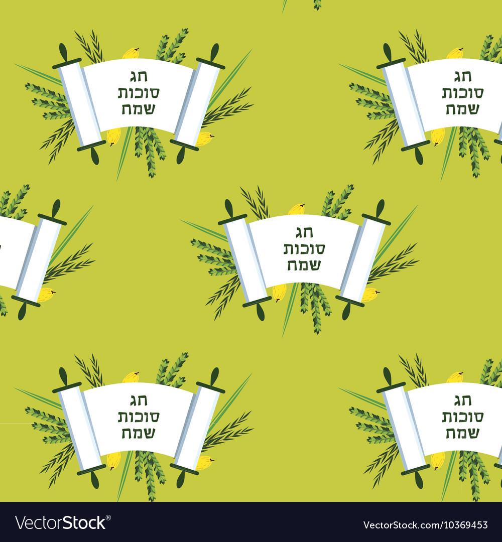 Pattern for Jewish holiday Sukkot torah with