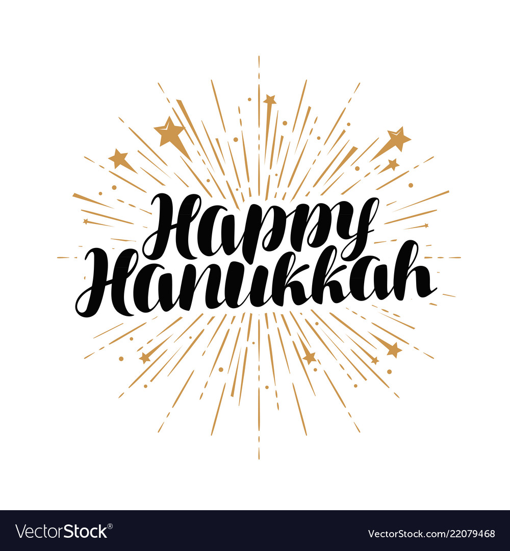 Happy hanukkah greeting card or banner jewish