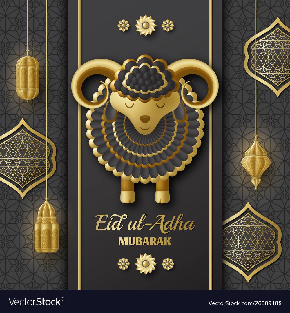 Eid ul adha background islamic arabic lanterns