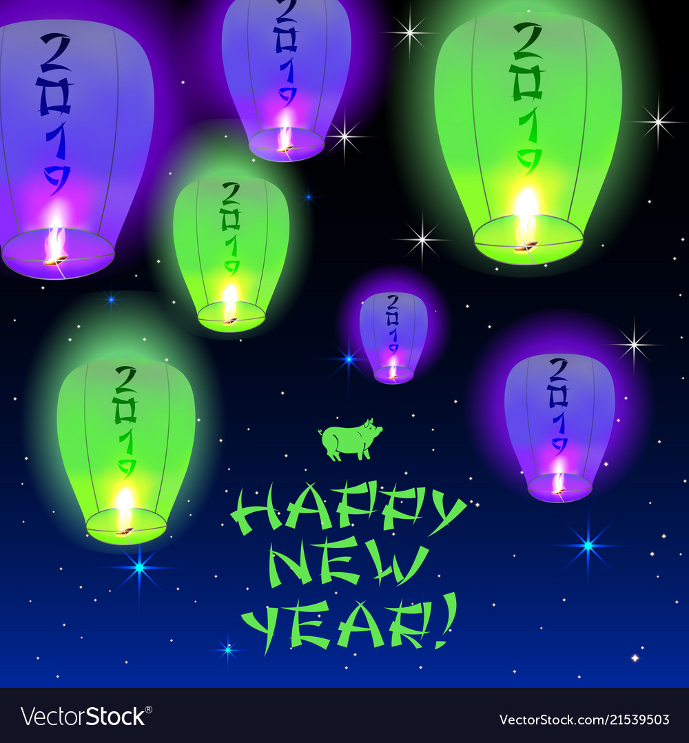 Happy new year card 2019