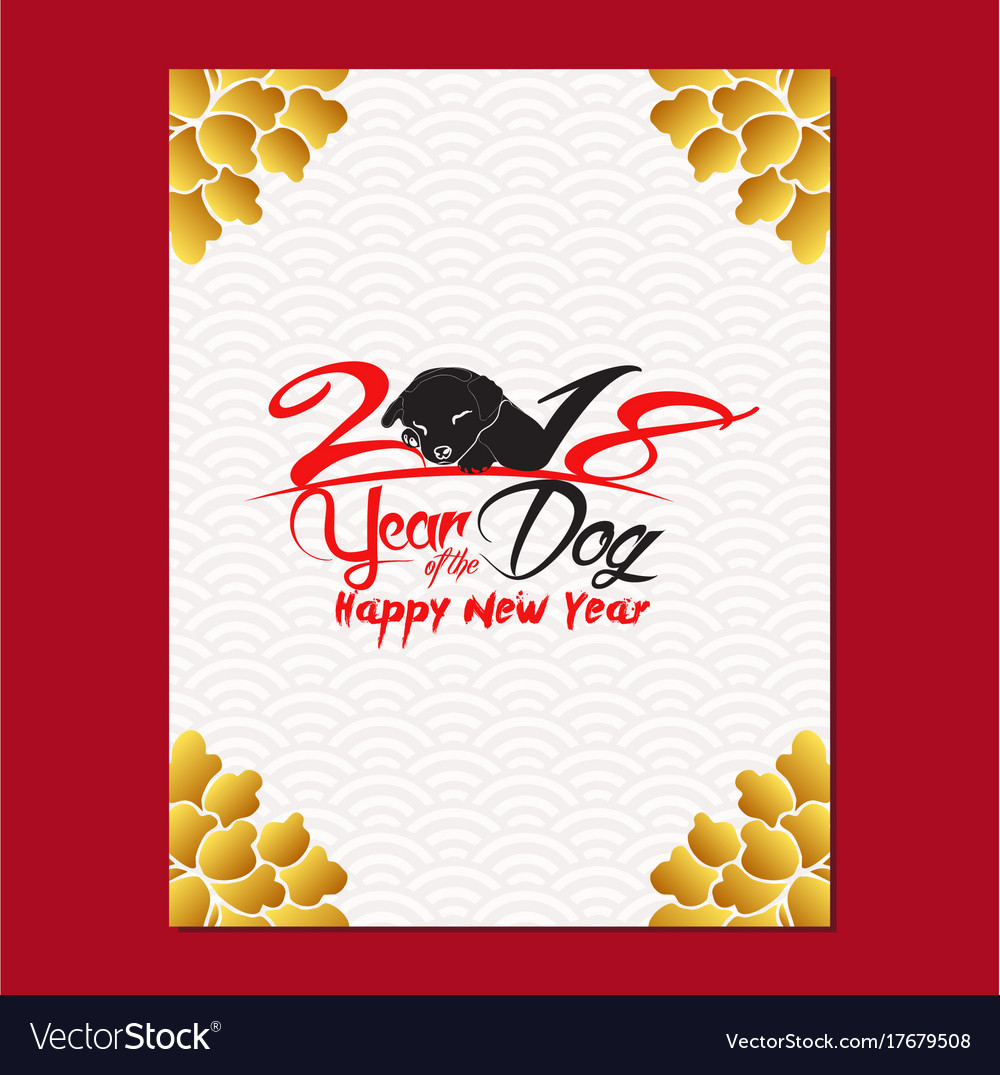 chinese new year sale design template year of dog vector image