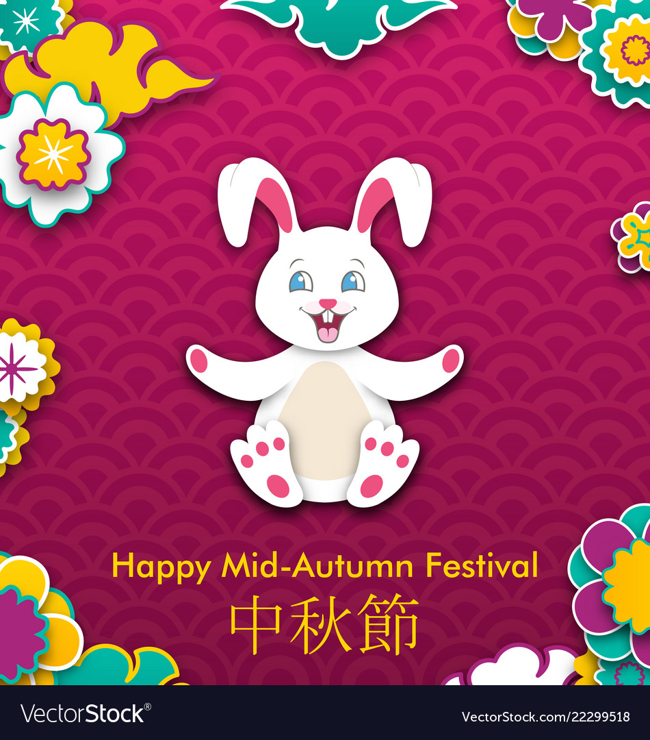 Chinese mid autumn festival design chinese