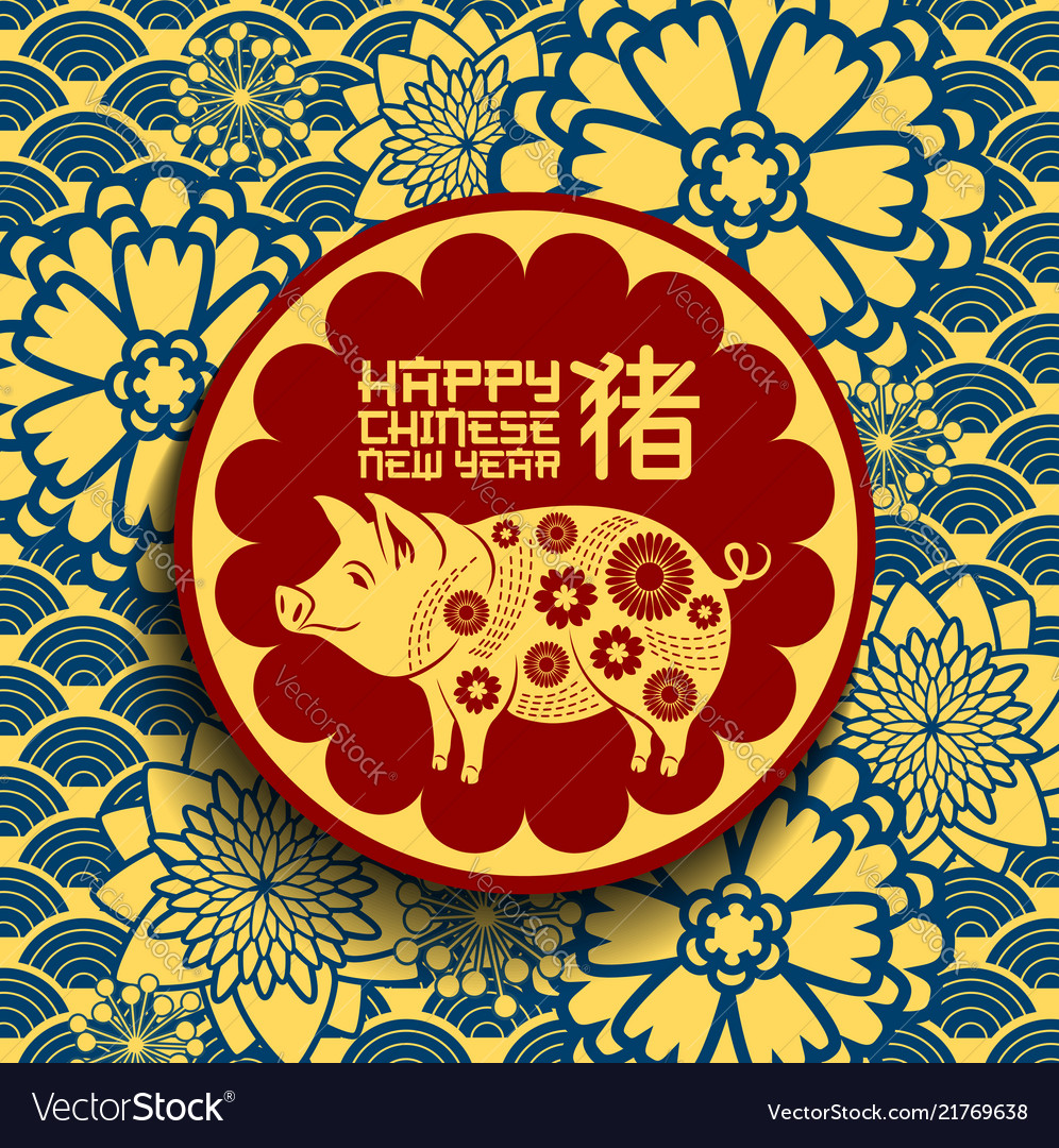 New year poster chinese pig on floral pattern