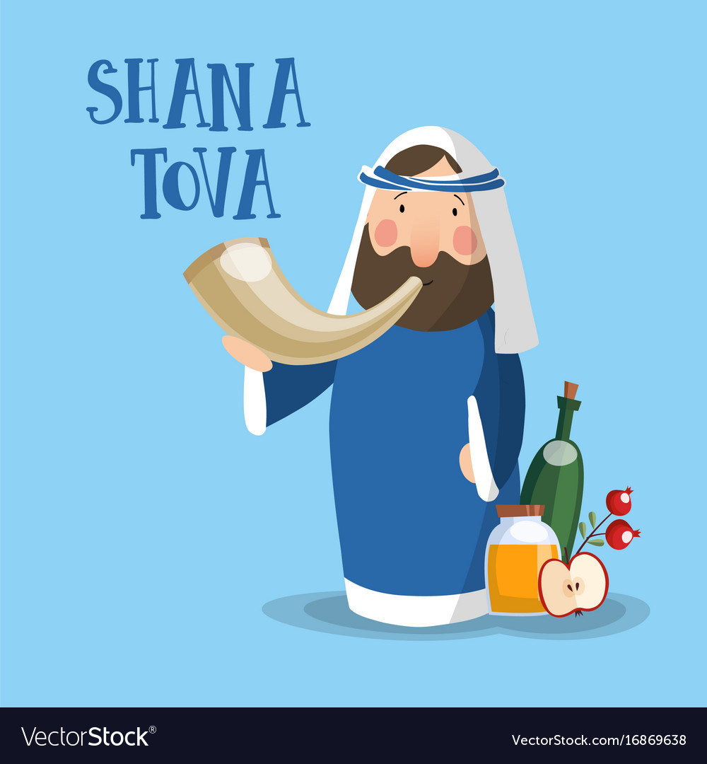 Shana tova greeting card invitation for jewish vector image m4hsunfo