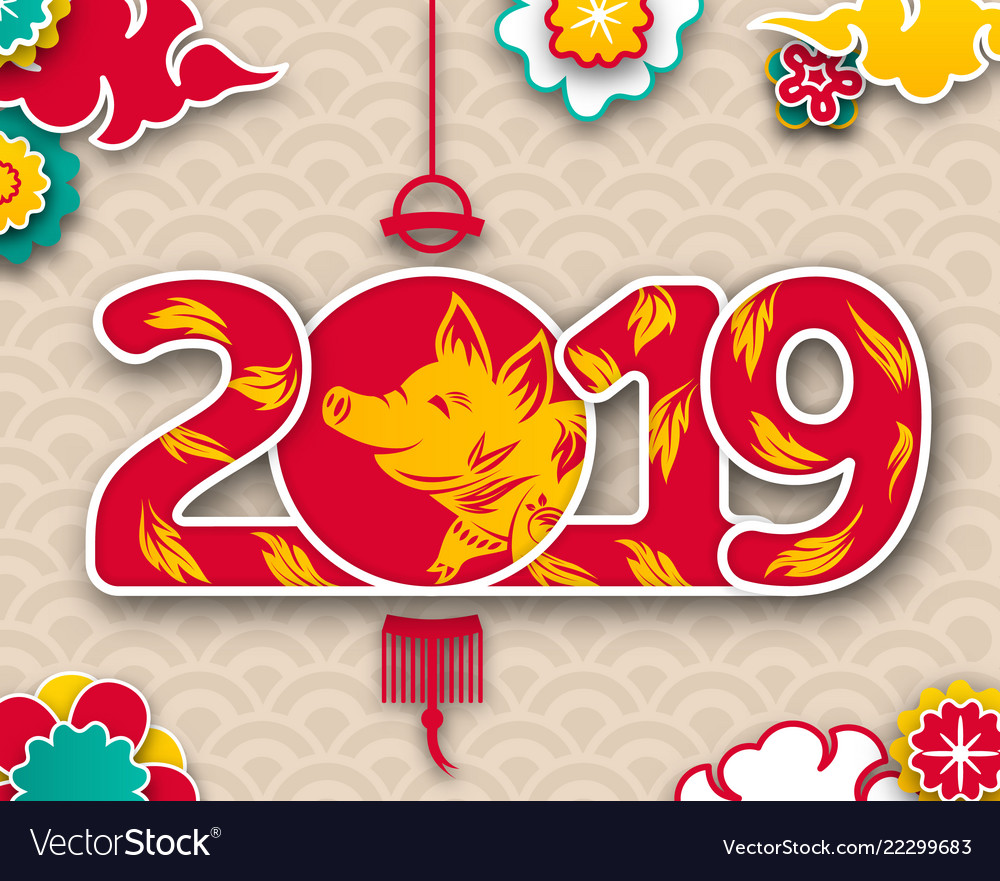 Happy chinese new year 2019 card with pig clouds