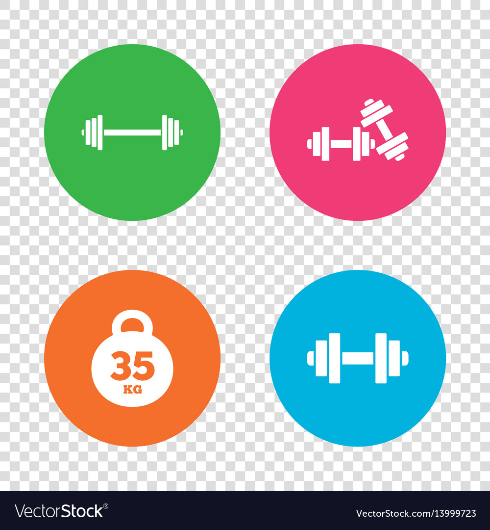 Dumbbells Icons Fitness Sport Symbols Royalty Free Vector