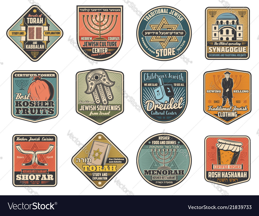 Jewish Culture Icons And Religion Symbols Vector Image