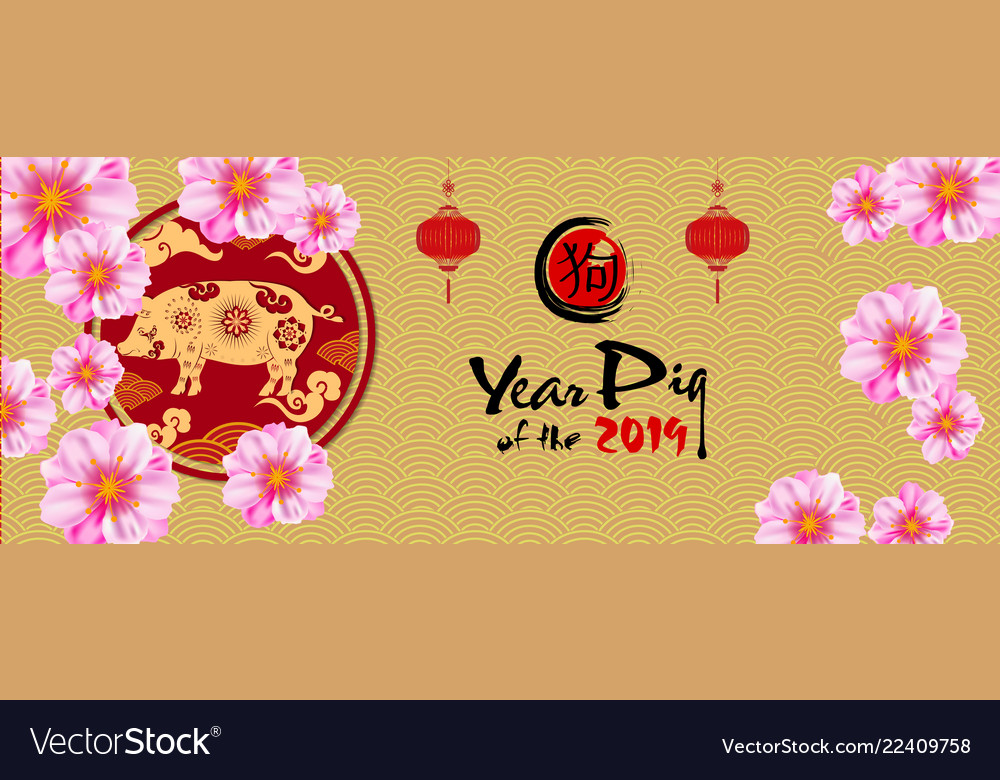 banner happy new year 2019 greeting card and vector image