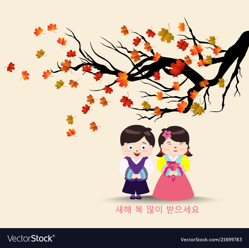 korean traditional happy new year day korean vector image vectorstock
